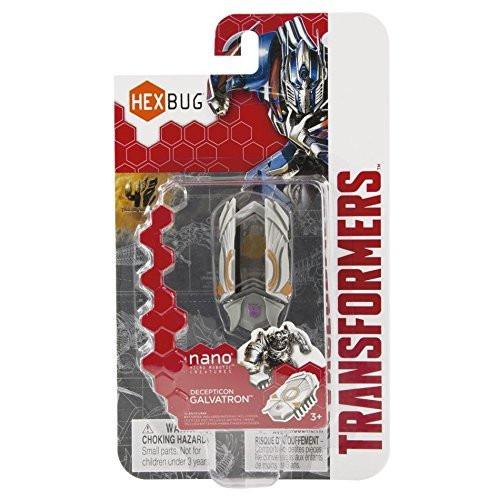 Transformers - Hexbug Galvatron
